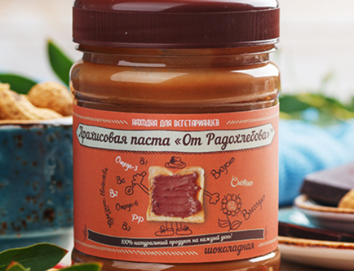 Арахисовая паста «Шоколадная»